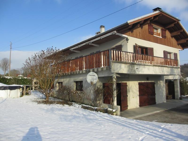 Venta  casa Hauteville sur fier 385000€ - Fotografía 3