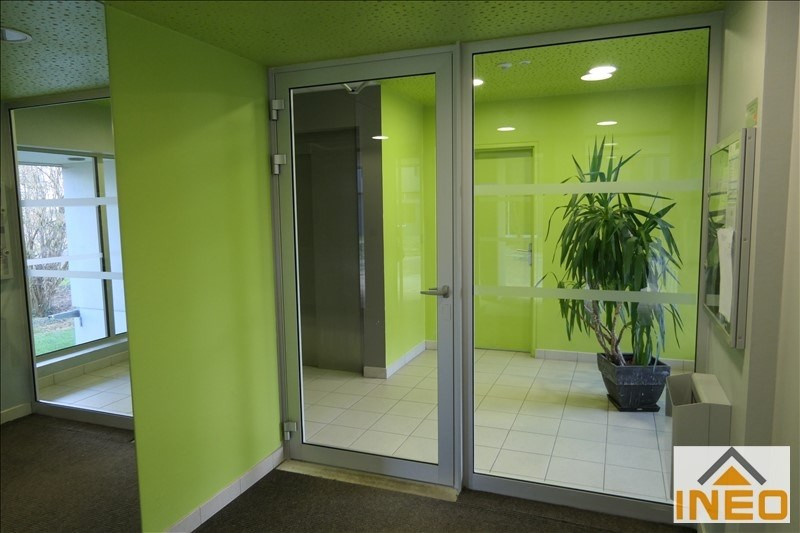 Vente appartement Rennes 147000€ - Photo 7