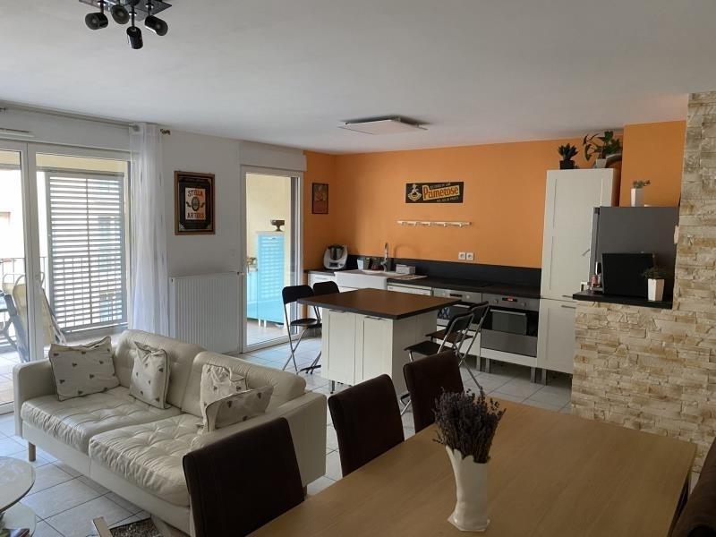 Sale apartment St romain en gal 260000€ - Picture 1