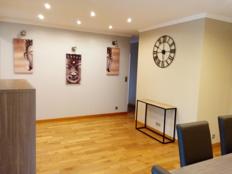 Rental apartment Ormesson-sur-marne 1200€ CC - Picture 3