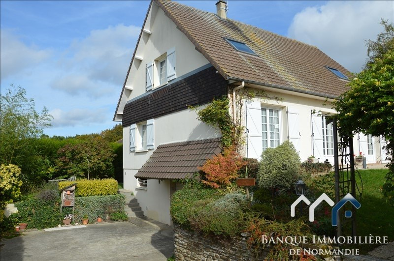 Vente maison / villa Verson 280 000€ - Photo 1
