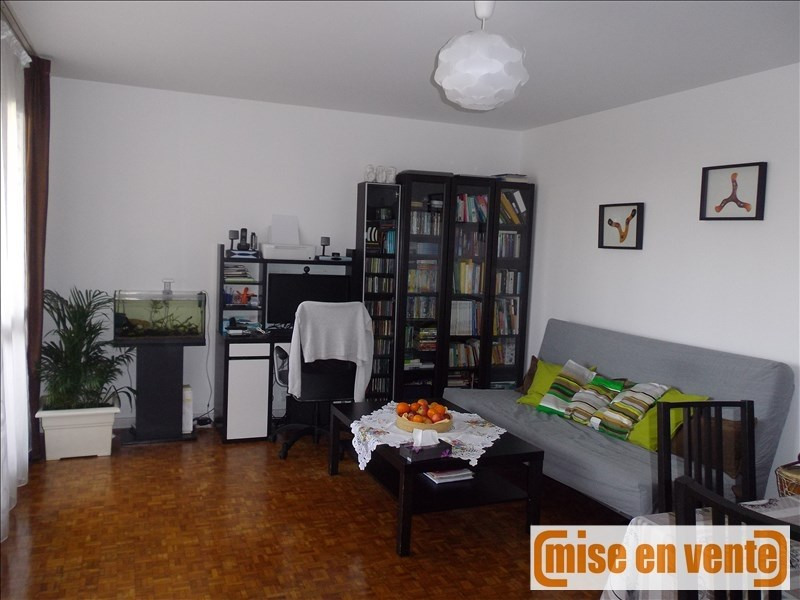 Revenda apartamento Noisy le grand 172000€ - Fotografia 2