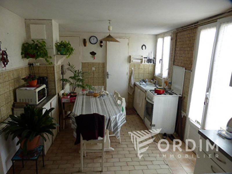 Vente maison / villa Cosne cours sur loire 39000€ - Photo 3