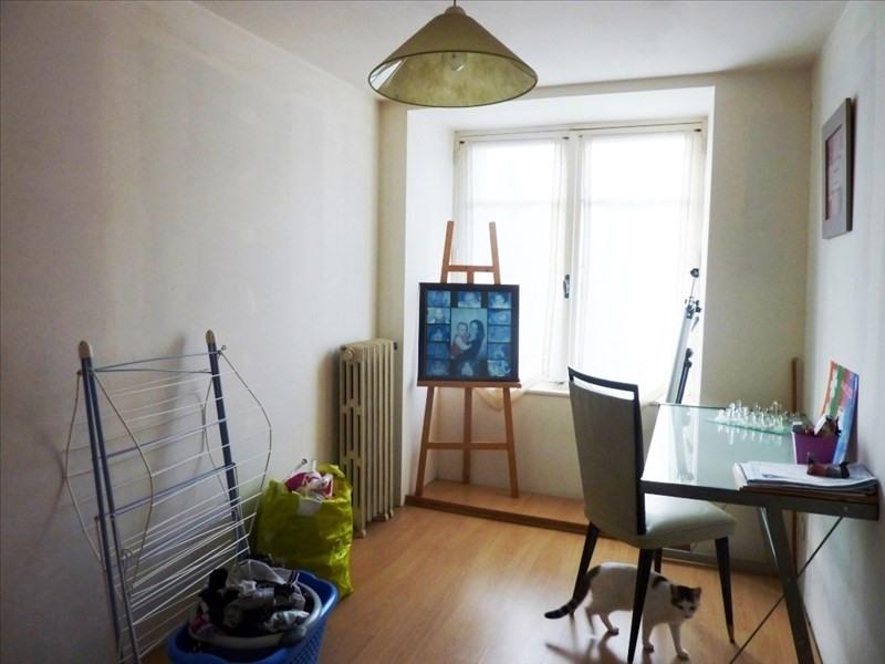 Vente maison / villa Montours 88400€ - Photo 7