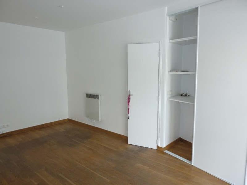 Rental empty room/storage Paris 5ème 1000€ HT/HC - Picture 3