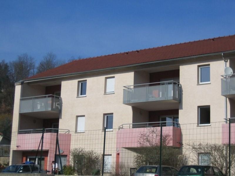 Вложения денег в недвижимости квартирa La tour du pin 110000€ - Фото 2