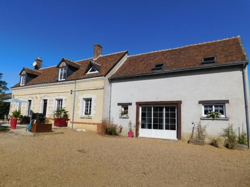 Vente maison / villa Montoire sur le loir 234300€ - Photo 6