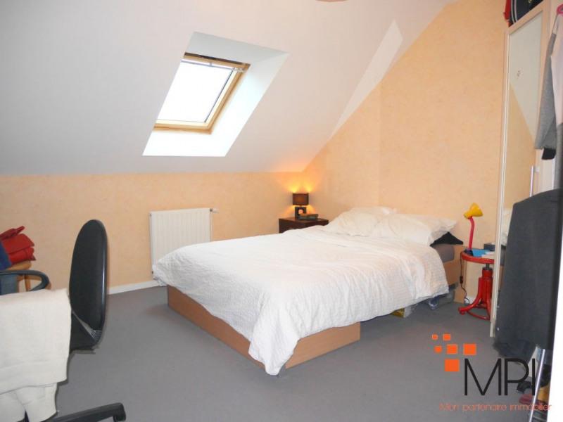 Sale house / villa La chapelle des fougeretz 229000€ - Picture 8