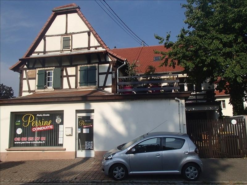 Location appartement Weyersheim 902€ CC - Photo 6