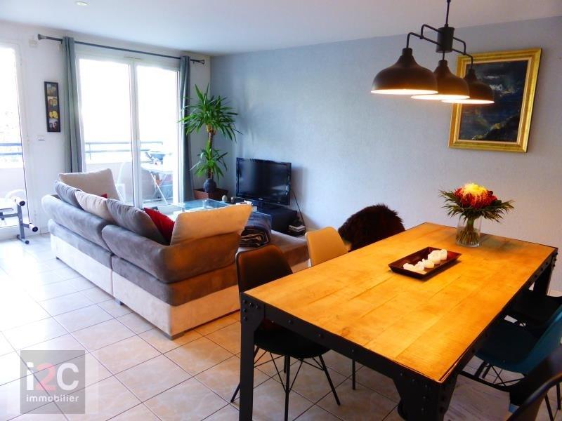 Location appartement Divonne les bains 1621€ CC - Photo 2