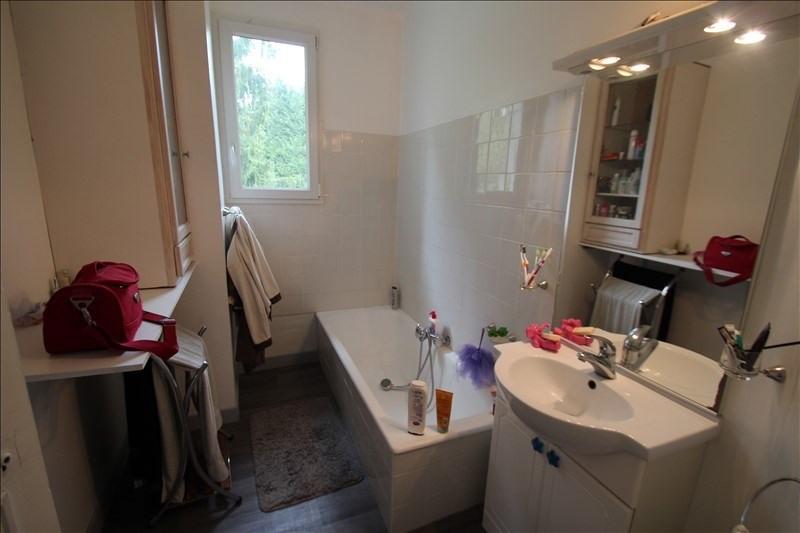 Vente maison / villa Mareuil sur ourcq 280000€ - Photo 4