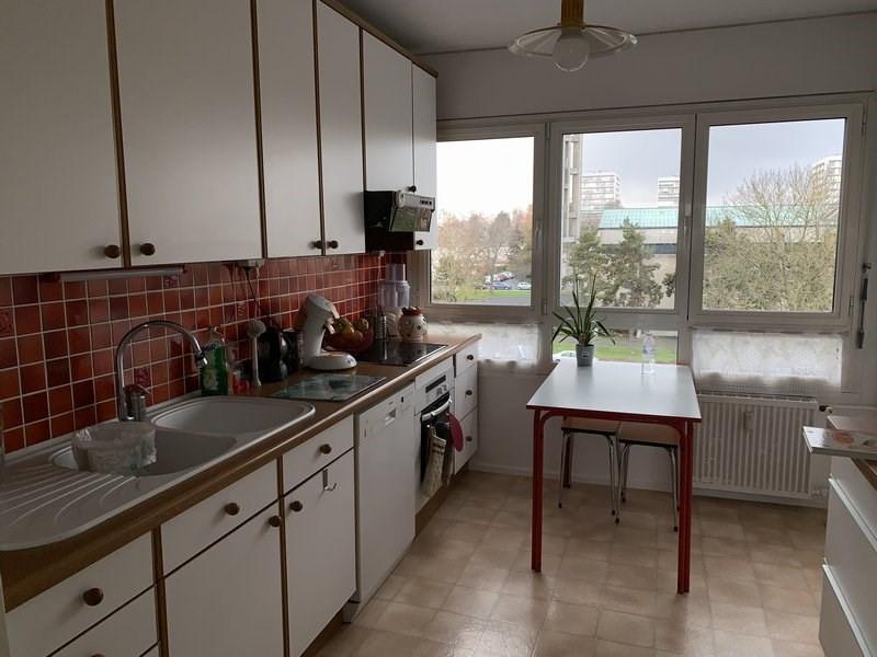 Vente appartement Caen 298500€ - Photo 7