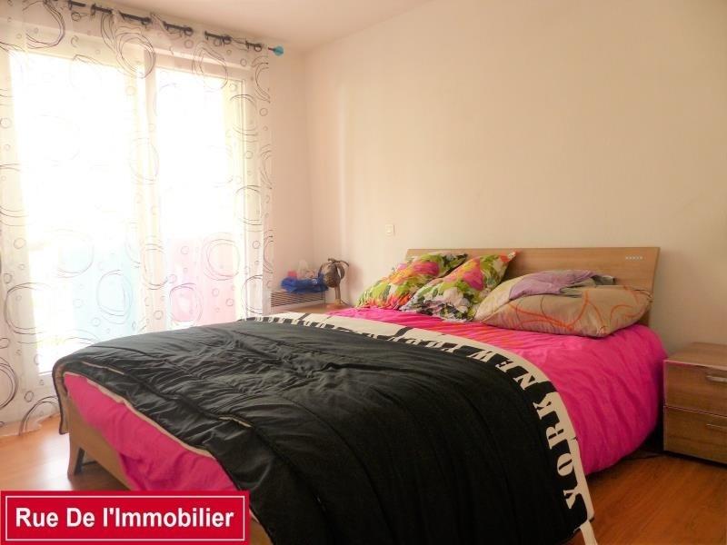 Sale apartment Haguenau 177000€ - Picture 5