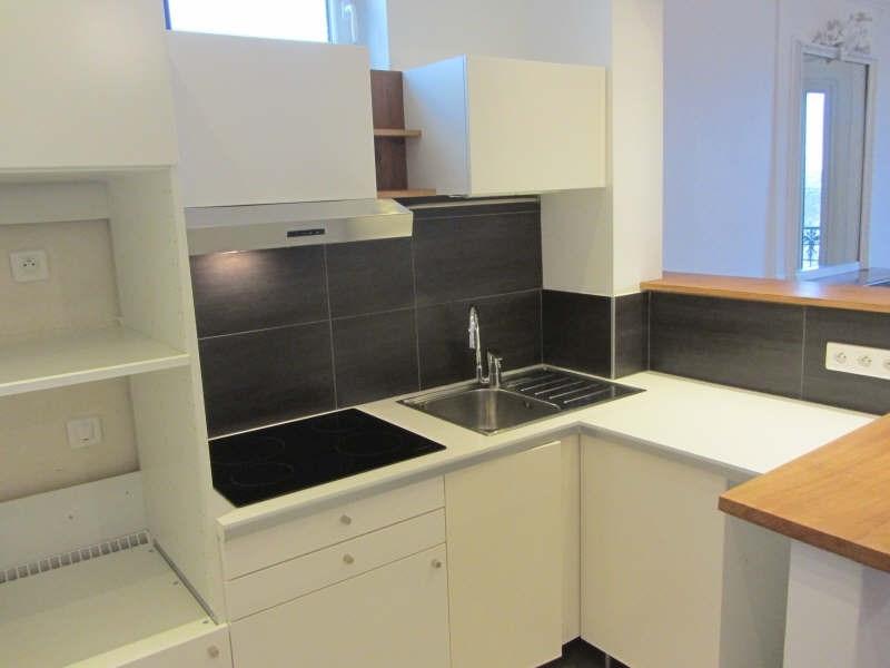 Rental apartment Sucy en brie 1045€ CC - Picture 5