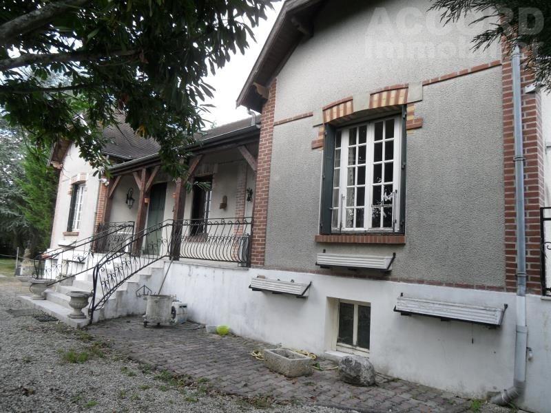 Sale house / villa Courteranges 175000€ - Picture 12