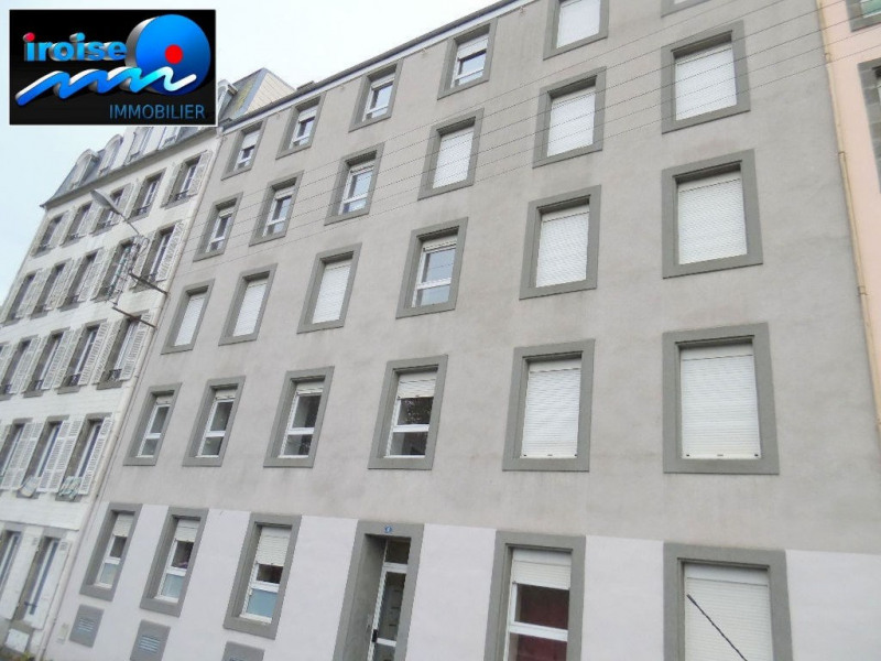 Vente appartement Brest 53 500€ - Photo 5