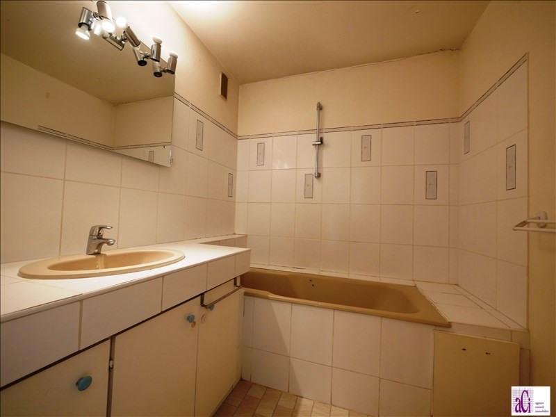 Vente appartement L hay les roses 220000€ - Photo 4