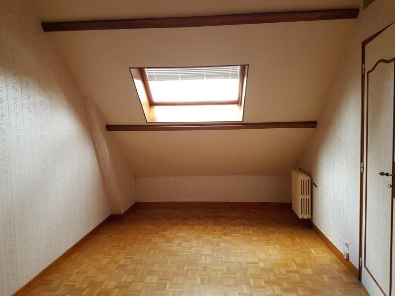Rental house / villa Aubigny sur nere 500€ CC - Picture 7