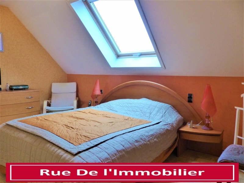 Vente maison / villa Haguenau 359000€ - Photo 6
