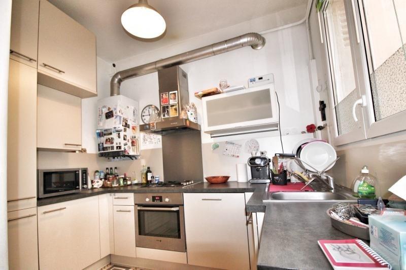 Vente appartement Lorient 202350€ - Photo 2