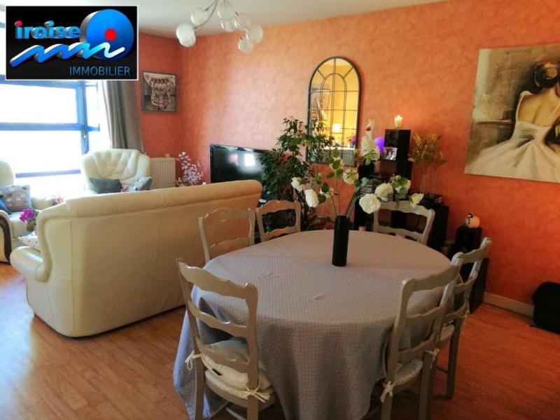 Vente appartement Brest 138200€ - Photo 3
