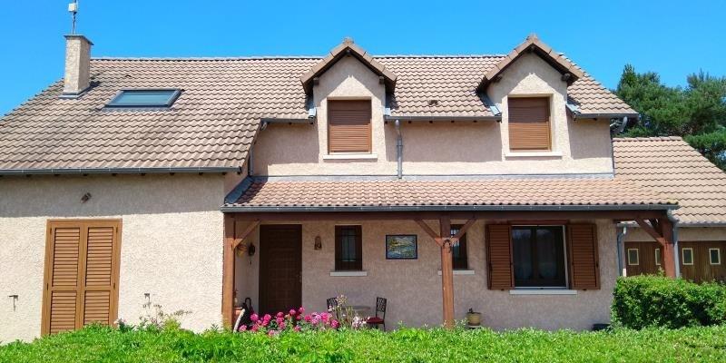 Vente maison / villa Decize 192000€ - Photo 1