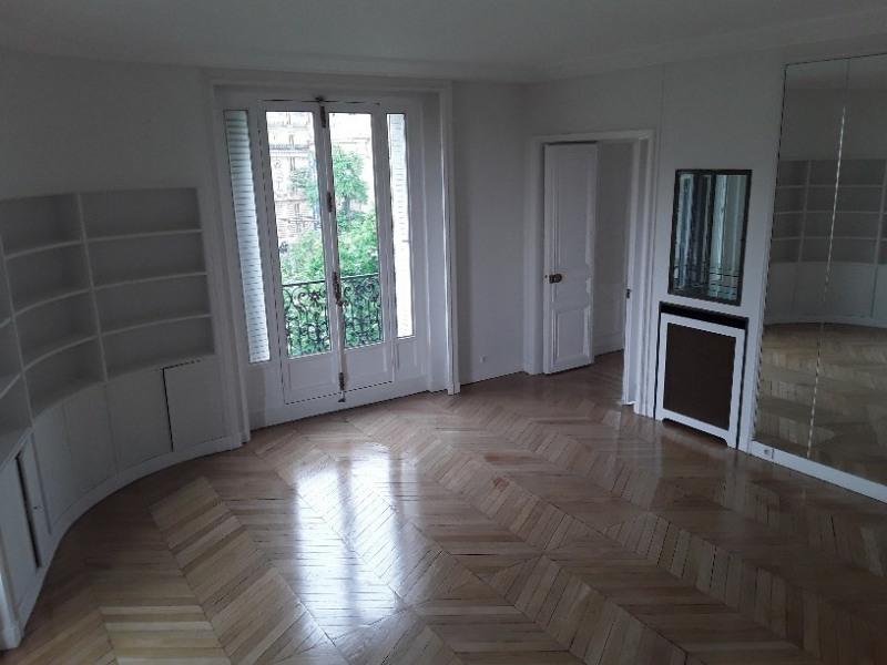 Rental apartment Paris 16ème 7620€ CC - Picture 11