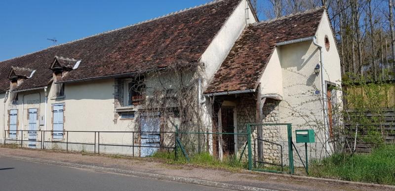 Vente maison / villa Gy les nonains 40000€ - Photo 1