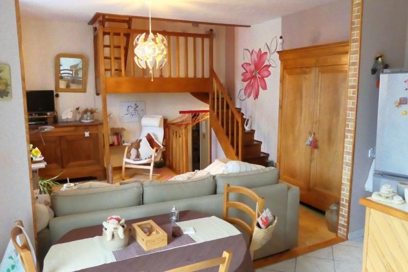 Vente maison / villa Domerat 73700€ - Photo 5