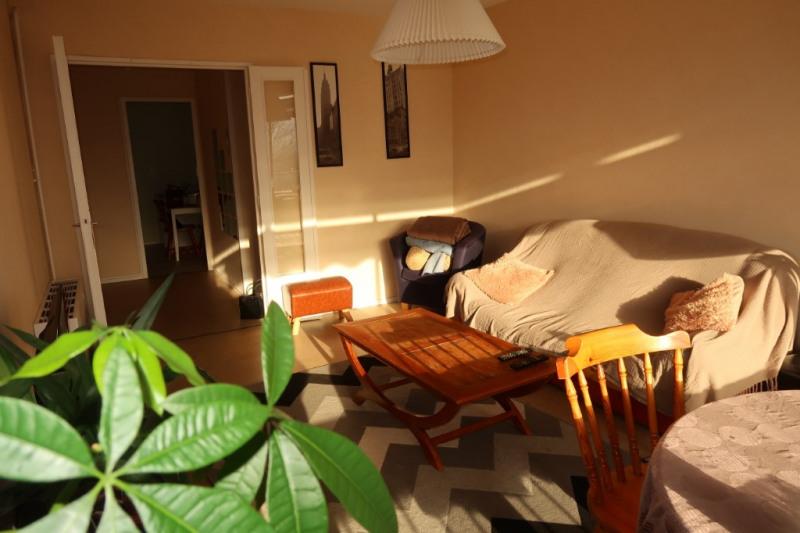 Vente appartement Limoges 70000€ - Photo 1