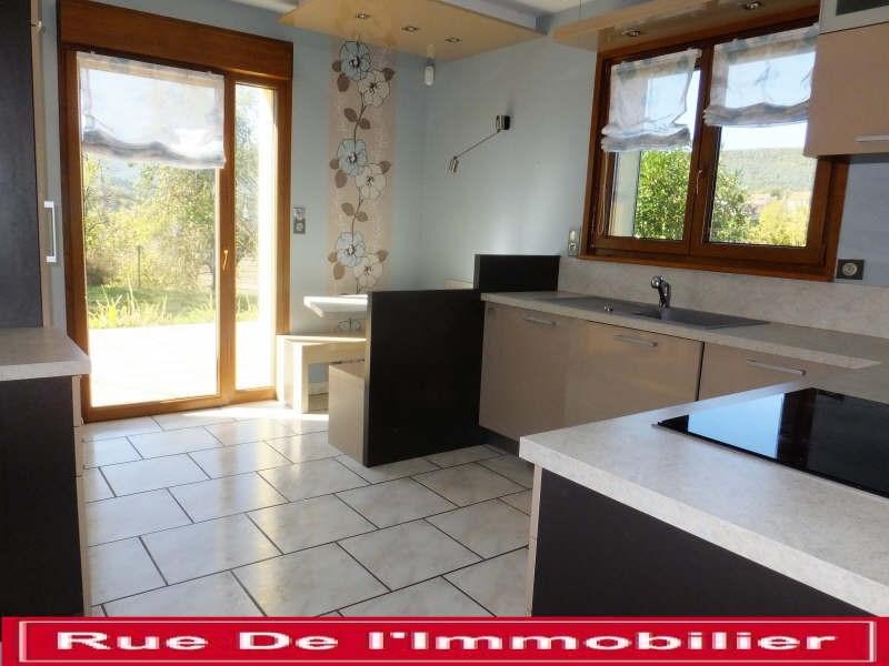 Vente maison / villa Niederbronn les bains 263750€ - Photo 7