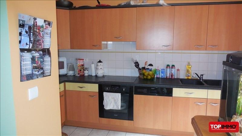 Location appartement Fraize 592€ CC - Photo 1
