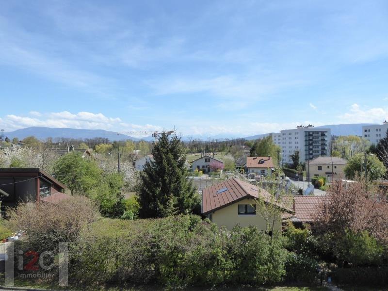 Venta  apartamento Ferney voltaire 438000€ - Fotografía 2