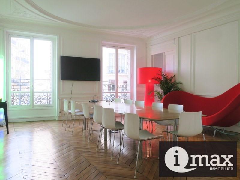BUREAU PARIS 08 - 45 m2