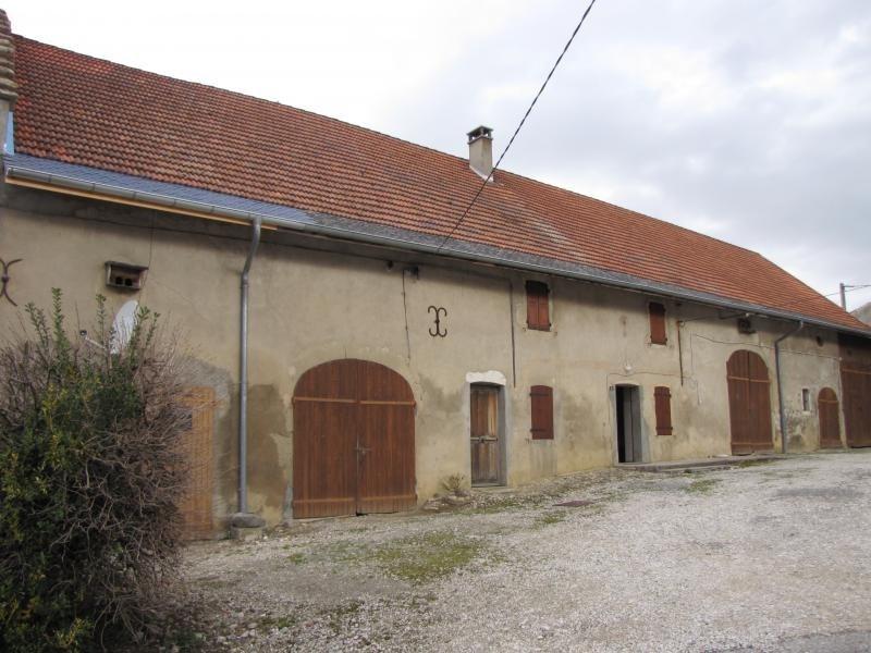 Venta  casa Crempigny bonneguete 357000€ - Fotografía 2