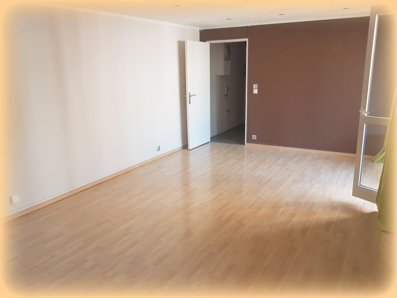 Vente appartement Gagny 191500€ - Photo 3