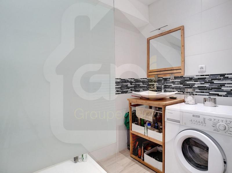 Vente appartement Vitrolles 225000€ - Photo 5