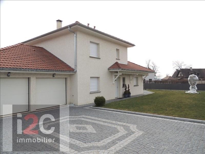 Vente maison / villa St genis pouilly 829000€ - Photo 8