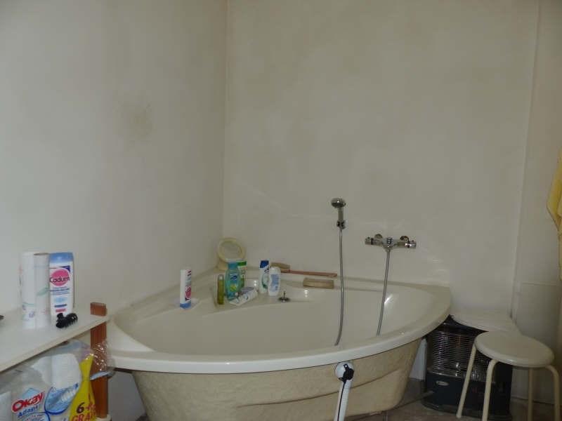 Vente maison / villa Boeurs en othe 107000€ - Photo 7