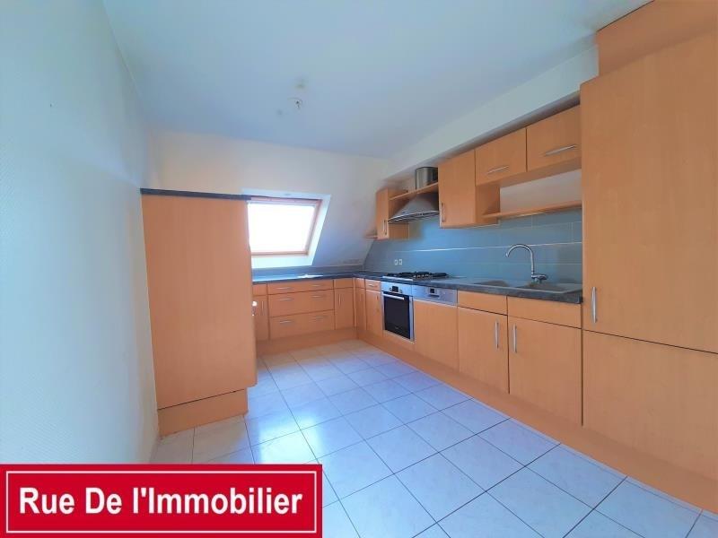 Sale apartment Hoerdt 284500€ - Picture 9
