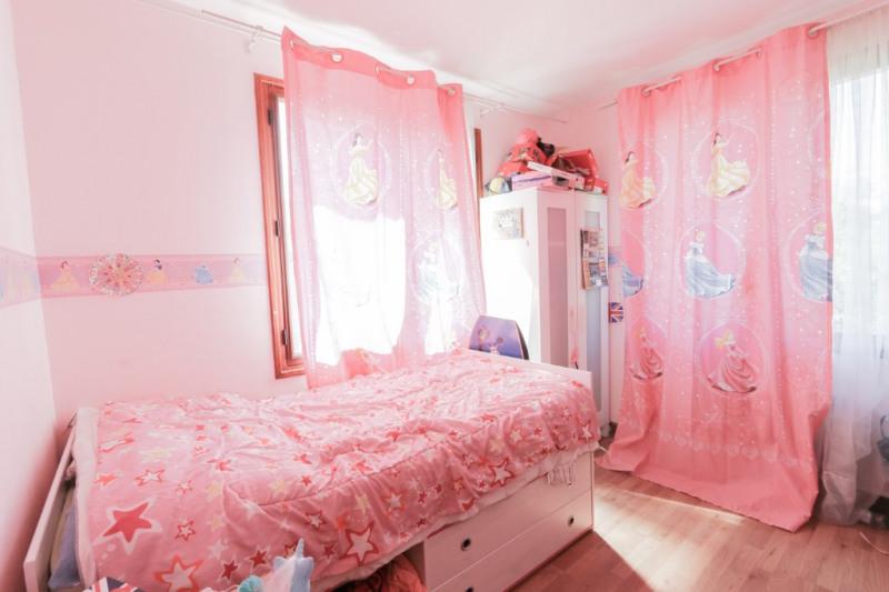 Vente maison / villa Chindrieux 235000€ - Photo 6