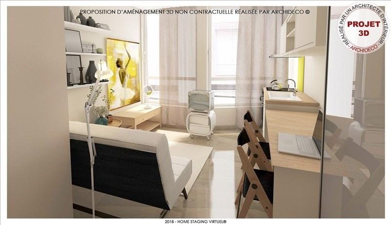 Venta  loft/taller/superficie Metz 69900€ - Fotografía 2