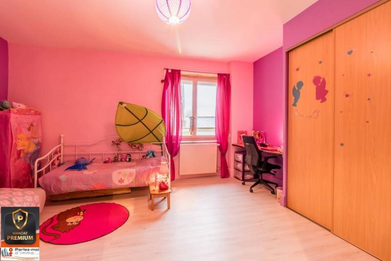 Vente maison / villa L'arbresle 347000€ - Photo 13