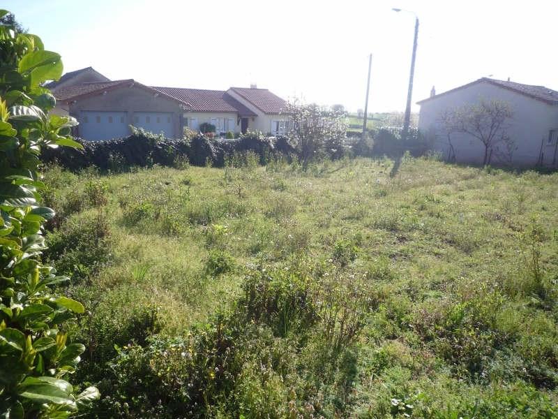Vente terrain Menigoute 23200€ - Photo 3