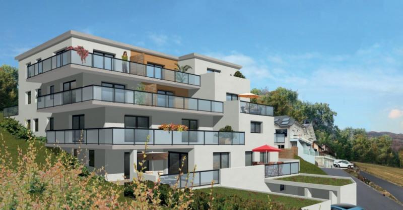 Vente appartement Saint alban leysse 288790€ - Photo 1
