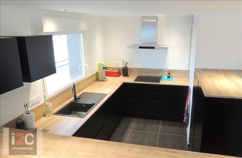 Vente appartement Prevessin-moens 650000€ - Photo 5