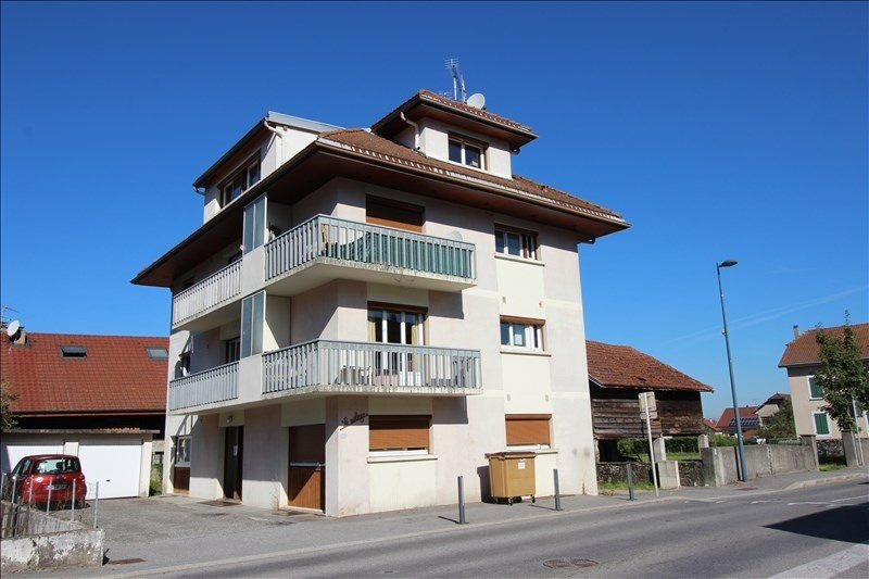 Location appartement Saint-pierre-en-faucigny 485€ CC - Photo 7