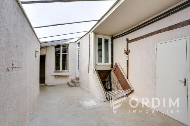 Vente maison / villa Cosne cours sur loire 226800€ - Photo 13