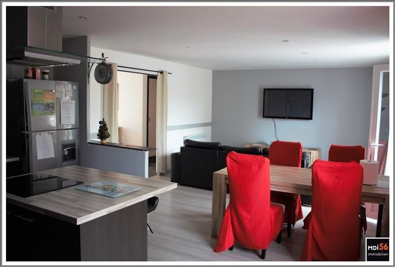 Sale apartment Lorient 191700€ - Picture 3