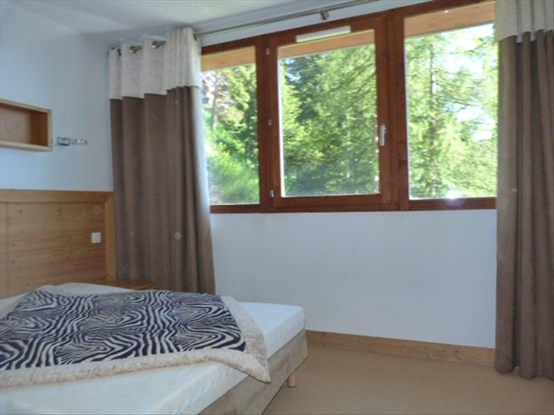 Vente de prestige appartement Les arcs 1600 320000€ - Photo 3